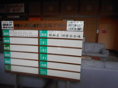 DSCN8713[1].JPG